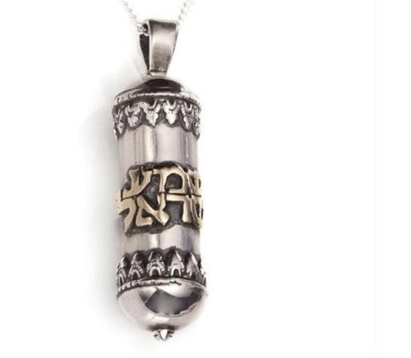 mezuzah necklace