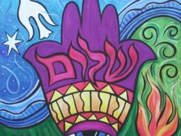 Peace Hamsa poster