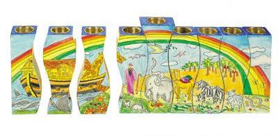 Yair Emanuel Wooden Fitted Menorah Noah's Ark