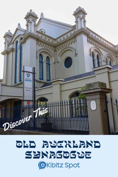 An old synagogue in Auckland New Zealand highlighting Moorish architecture.