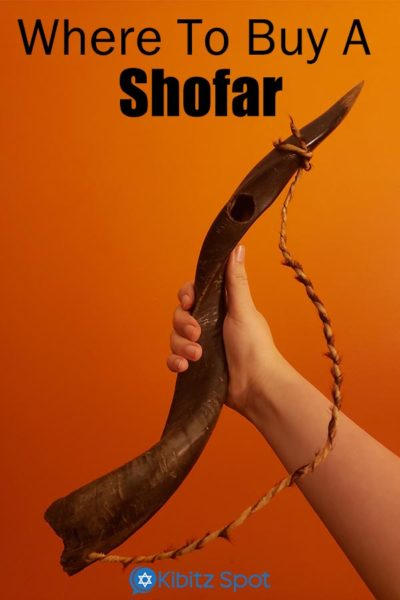 How to buy a shofar