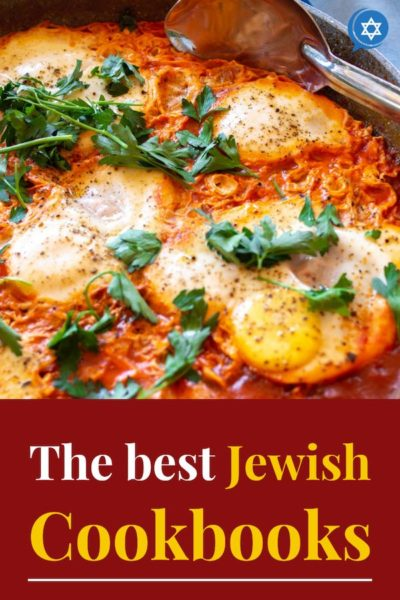 Meal made from a Jewish Cookbook