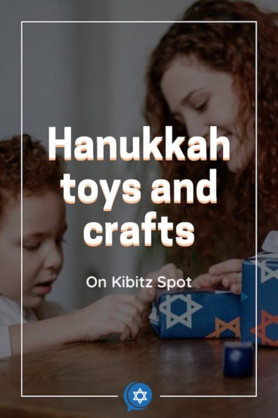 A collection of themed Hanukkah toys and crafts