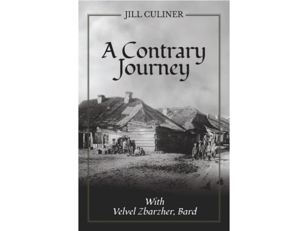A Contrary Journey - a book about Jewish Enlightenment